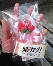 「婚カツ!」ブーケキャンディー.jpg