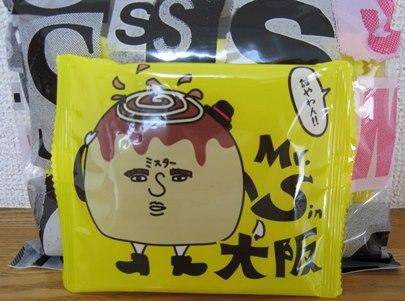 大阪限定お煎餅-2ブログ.jpg