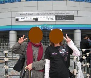 SMAPライブ 9.30.jpg